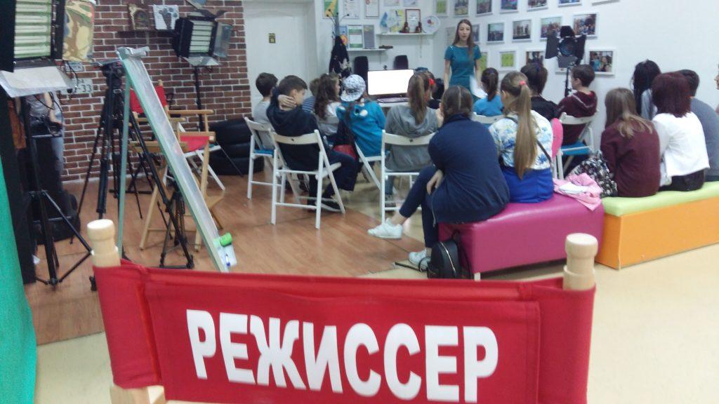 мастер-класс в Телешколе